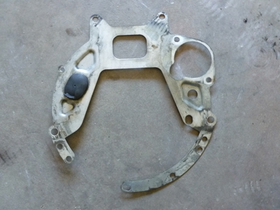 1997 BMW 528i E39 - Automatic Transmission Cover Plate1