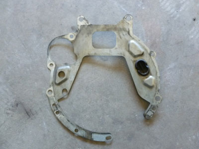 1997 BMW 528i E39 - Automatic Transmission Cover Plate2