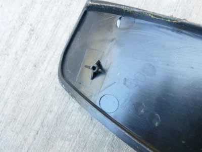 1997 BMW 528i E39 - Front Outer Door Entrance Trim Cover, Left 514781781177